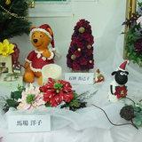 豊田信用金庫 名東支店「クリスマス・展示会」です。