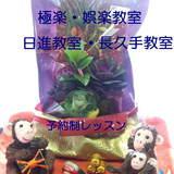 豊田信用金庫 名東支店 クリスマスイベント終了致しました。
