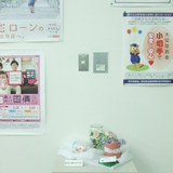 豊田信用金庫「名東支店」のギャラリーです。
