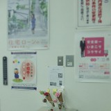 豊田信用金庫「名東支店」展示品と体験レッスンの紹介です。