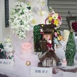 豊田信用金庫「名東支店」クリスマス展示品の紹介です。