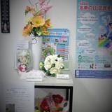 豊田信用金庫「名東支店」& 5月名東の日・区民まつり
