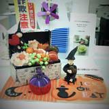 豊田信用金庫「名東支店」10月の展示品です。
